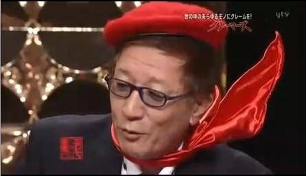 たかじんTV非常事態宣言 動画〜激昂戦隊クレーマーズ 銀行なんやねん!〜081103