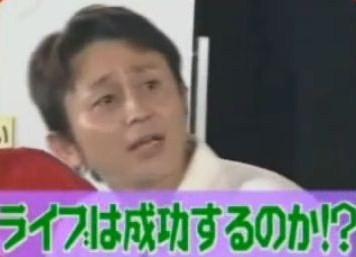内村さまぁ〜ず〜27 有吉の単独ライブを成功させよう! 071201