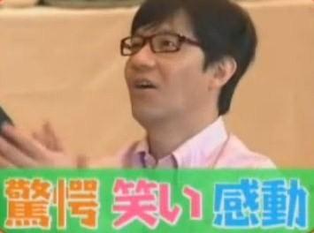 内村さまぁ〜ず 動画〜28 年忘れ! かくしていた芸大会 071215